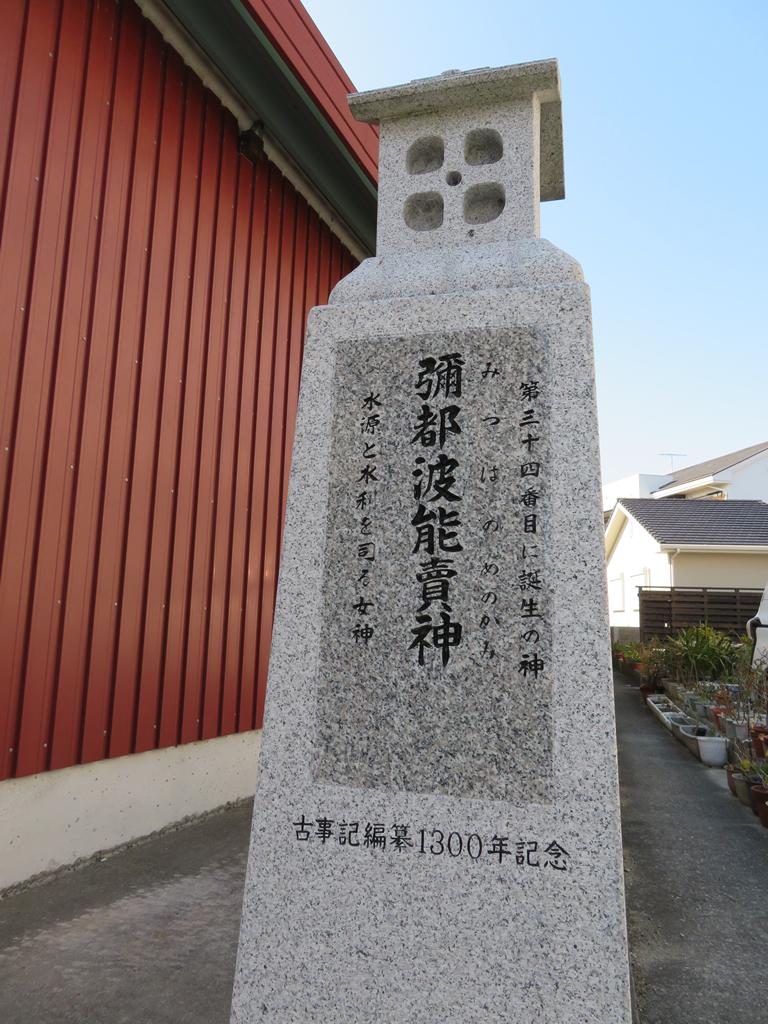 淡路島パワースポットめぐり